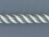 Канат полиэфирный лавсановый